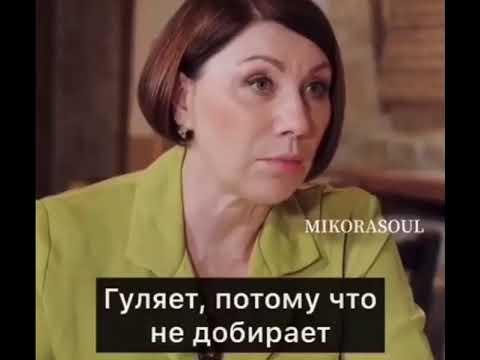 Роза Сябитова считает, что не изменяет только гей и импотент