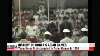 2014 Incheon Asian Games D-1: Brief history of Korea and Asian Games
