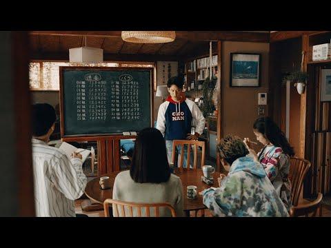 吉岡里帆 サマージャンボ宝くじ CM サムネイル画像