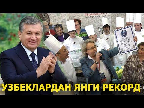 УЗБЕКЛАР ЯНА БИР РЕКОРД УРНАТИШДИ