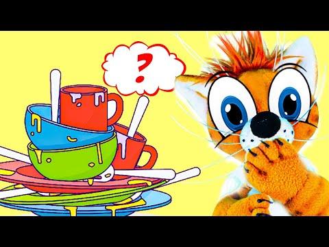 Вася котик мультфильм