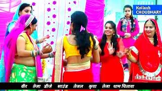 New #Rajasthani #Marriage #dance 2019 Indian #Wedding #मारवाड़ी #डांस#village #shad shekhawati