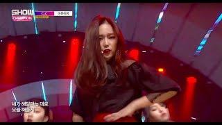 CLC Jang Yeeun (장예은) | That Underrated Rap Queen™