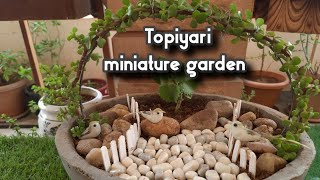 Topiyari miniature garden of jade Topiary is the horticultural practice of training perennial plants by clipping the foliage and twigs of trees, shrubs and subshrubs ...