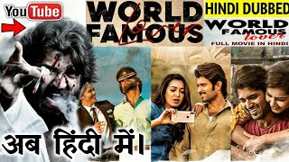 """World Famous Lover""Hindi Dubbed Movie Release