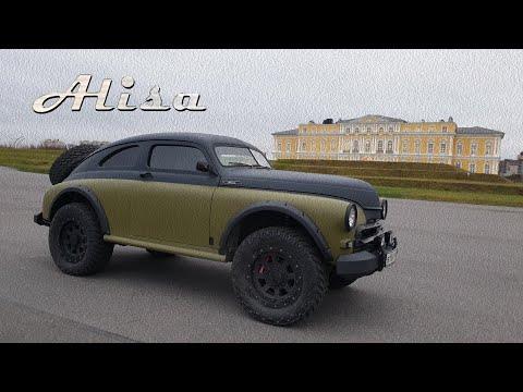 """""""АЛИСА"""" Газ- М20. История создания."""