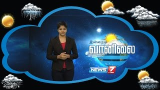 Weather Forecast | 05-09-2016 | News7 Tamil