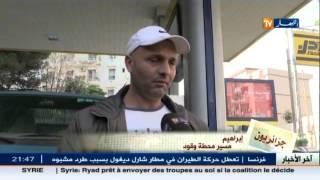 جزائريون : النفاذ السريع لبنزين.. لغز يحير الجزائريين