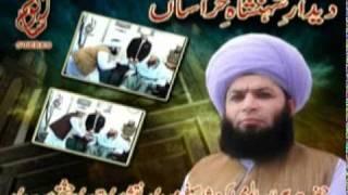 vuclip silsila e saifiya programs of hazrat pir abusaalim muhammed akram shah saifi sahab