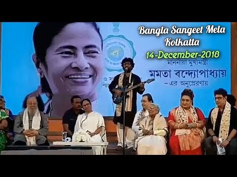 Arijit Singh Live At Bangla Sangeet Mela, Kolkatta | 15-Dec-2018