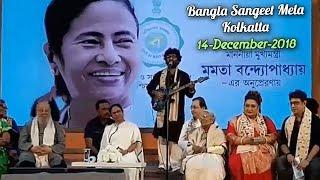 Download Video Arijit Singh Live at Bangla Sangeet Mela, Kolkatta   15-Dec-2018 MP3 3GP MP4