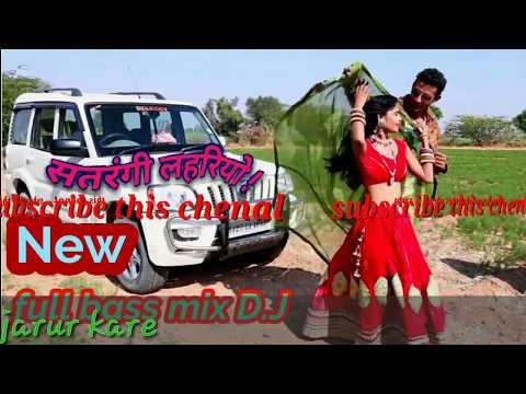 Rajasthani Dj Song 2018 - सतरंगी लहरियो Satrangi Lheriyo - Latset Marwari D J- Full Hd 4k Video