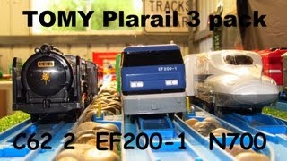 TOMY Plarail 3 pack N700, C62-2 and EF200 Unboxing review and first run thumbnail