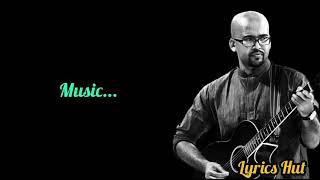 Hoyto tomari jonno lyrics || Miftah Zaman || lyrics Hut || High volume ||