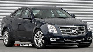 Cadillac Cts Горячий Полноприводный Седан. Отзыв Владельца.