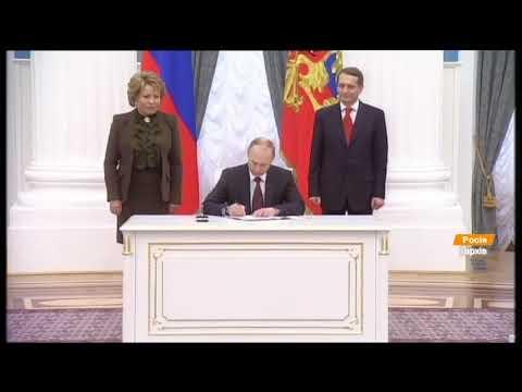 Путин идет на выборы президента России 2018
