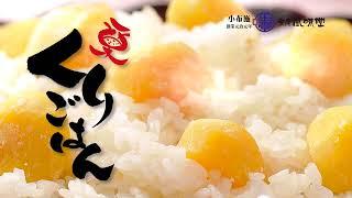 ご購入はこちらから http://www.fumido.co.jp/shopping/gohan.php.