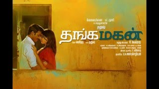 Thanga magan full movie Download