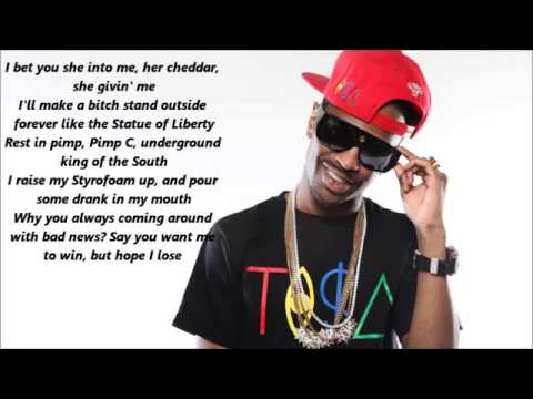 Big Sean I Dont Fuck With You Lyrics