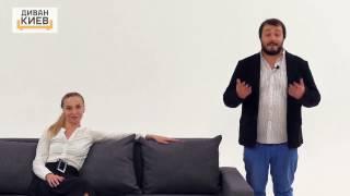 Смотреть видео угловой диван купить киев
