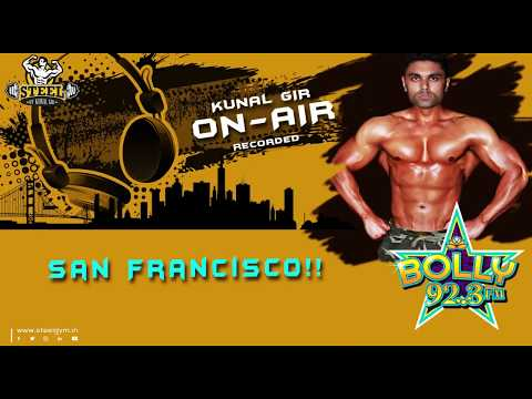 Kunal Gir's Interview on San Francisco's 92.3 Bolly FM
