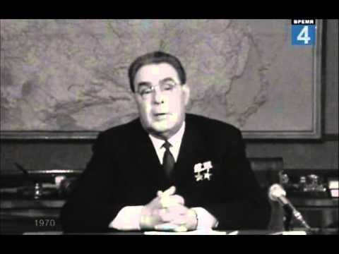Поздравление Л.И. Брежнева с новым 1971 годом