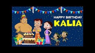 Kalia Ustad's Surprise Birthda..