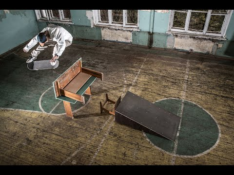 Skate Rewind| Best of 2017