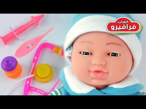 العاب اطفال لعبة طفل زي الحقيقي يتكلم ويغمض ويفتح عينه Youtube