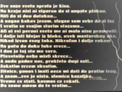 Marchelo - 1 (lyrics)