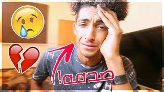 قصة امي وابوي ماتوا بيوم وليله !!!