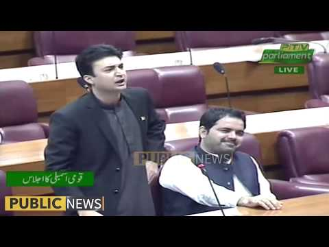 PTI Leader Murad Saeed speech in National Assembly | 23 November 2018