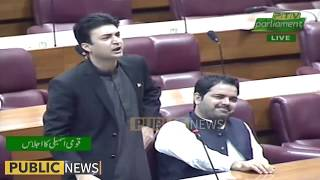 Finance minister Asad Umar's Speech in National Assembly today session
