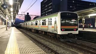 209系ハエ64編成NN廃車回送 in甲府駅