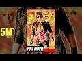 Kannada Super Hit Movies | Kannada New Movies Full HD | Shakthi | Malashree, Ravishankar