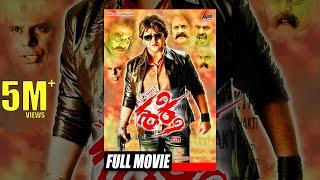 Shakthi || Kannada Full HD Movie || Malashree || Ravishankar || Anil Kumar || Kannada Action Movies