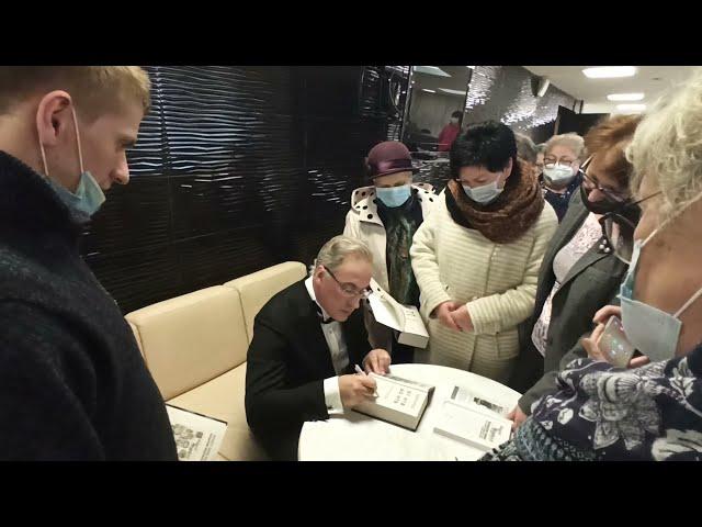 Автографсессия  после концерта в Твери