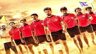 Vennila Kabaddi Kuzhu 2 Trailer and Music Official release date announcement Vikranth Soori
