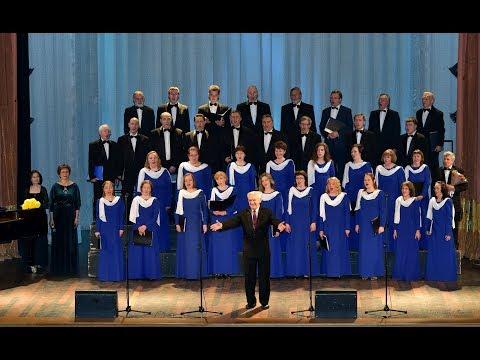Юбилейный концерт мужского хора Русского культурного центра г. Челябинска