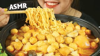 ASMR EATING SPICY NOODLES WITH TOKBOKKI | MỲ CAY TOKBOKKI |  Feedy TV