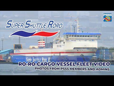 Super Shuttle Roro of Asian Marine Transport Corp. Fleet Video | SHIP FEATURE