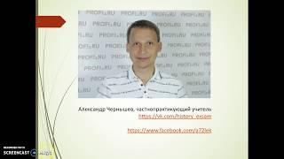 Органы государственной власти РФ. Урок 1