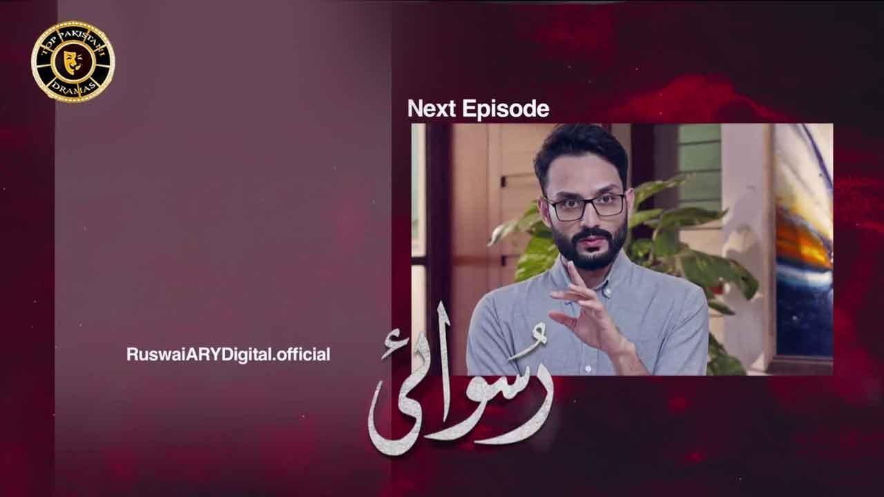 Ruswai Episode 20 | Teaser | Sana Javed & Mikaal Zulfiqar | Top Pakistani Drama