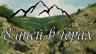 видео йога-ретриты в Крыму на Черное море