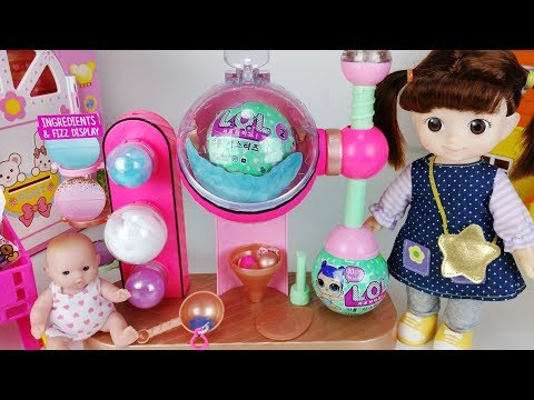 Baby doll and LOL Surprise bath FIZZ Factory MAKER toys Bath Bombs play  아기인형 LOL 서프라이즈 바스볼 메이커 장난감