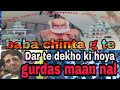baba chinta Bhagat g