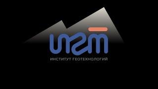 Полевой сезон Группы ИГТ 2020. Алданский улус Республики Саха (Якутия)