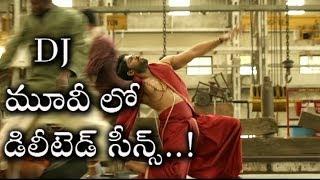 DJ duvvada jaganaddam movie deleted scenes   allu arjun   pooja hegde