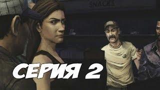 НОВЫЕ ЗНАКОМЫЕ - The Walking Dead Episode 1 - Прохождение #2