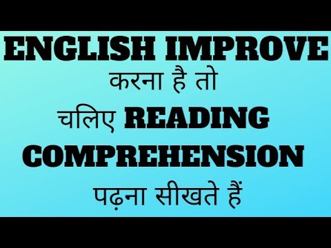 HOW TO SOLVE READING COMPREHENSION